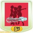 PSP『アイドルマスターSP パーフェクトサン PSP the Best』DL版ディスカウントキャンペーンが実施