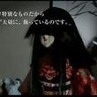 """『眠眠打破』 の""""冬の怪談""""が寒い! 眠らせない気満々? な動画の内容とは"""
