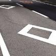 70%のドライバーが知らない!? 「ひし形」道路標識の意味とは…