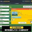 「スーパーマリオメーカー」のコース検索用ポータルサイト「スーパーマリオメーカーブックマーク」が12月22日オープン。新パーツの追加も