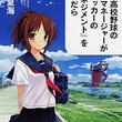 2009年「もしドラ」2013年「多崎つくる」2大トップセラーが同時文庫化、読む!