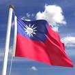 国連は現在も「中華民国国旗」を掲げいている 台湾メディアが「知られざる事実」を紹介