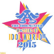 "『アイマス』ドームの感動がBlu-rayに! ""THE IDOLM@STER M@STERS OF IDOL WORLD!!2015""のLIVE Blu-ray発売決定"