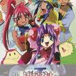 新作OVA『セイバーマリオネットJ・ラスト ストーリー』制作決定