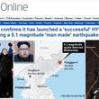 北朝鮮の「水爆実験」海外でも大きく取り上げられる!世界中が北朝鮮に震撼