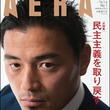 天皇陛下とSEALDsを同一視した「朝日新聞」のデリカシーのなさ