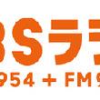 TBSラジオ「大沢悠里のゆうゆうワイド」30年の歴史に幕