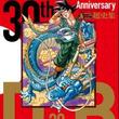 『ドラゴンボール超史集』(著:集英社Vジャンプ編集部)が豪華箔押しBOX付きで2016年1月21日(木)発売!