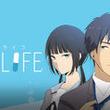 「ReLIFE」が今秋舞台化&アニメの制作はトムス・エンタテインメント