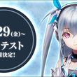 『CYTUS Ω(オメガ)』カプコンの本格音楽ゲームのロケテストが、大阪・ラウンドワン梅田店でスタート!