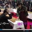 【多面指し】香川愛生女流棋士と四枚落ちで対戦してみた。