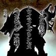 『ゼルダの伝説 トワイライトプリンセス』漫画化 紆余曲折を経て連載