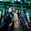 人間椅子、今夜のニコ生5時間特番で新曲「恐怖の大王」MV解禁 初出しライブ映像も