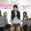プリンセス プリンセス、チームスマイル・仙台PITこけら落とし公演を全国の映画館に生中継
