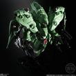 「機動戦士ガンダム0083」の巨大MAノイエ・ジールが食玩シリーズ「FW GUNDAM CONVERGE」に登場!