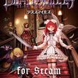 Steam版『デススマイルズ』の配信日が3月11日に決定! 配信日当日から1週間は特別価格で販売