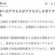 """【なんだこれ?】清水寺への""""アクセス""""が""""アクセス""""しすぎな件…"""