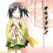 アーケード用音楽ゲーム『maimai PiNK』に本日より「青春はNon-Stop!」など4曲が追加!
