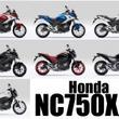 ホンダからハイテクバイク「NC750X」「NC750S」がモデルチェンジして発売!