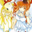 COMICリュウのケンタウロス女子マンガ「セントールの悩み」12巻に特典