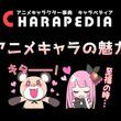 【アニメ漫画キャラの魅力】おかしな子ランキングナンバー1!?「松岡咲子」の魅力とは?『みつどもえ』