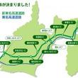 新東名高速道路の制限速度は100km/hで決定!