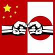 日本の外務省チャイナスクール、「親中」だったとしても影響力は小さい=中国メディア