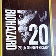 3月22日は『バイオハザード』の日! シリーズ20周年を祝うパーティーで新コラボ続々判明!! 鈴木史朗氏も語った!