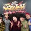 アニメ×ハイレゾ×ダンスの音楽番組、直前SPにLiSA、ChouCho、綾野ましろ