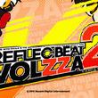 「REFLEC BEAT VOLZZA 2」が本日より順次稼働。好きな4曲を連続して遊べる「マイコースモード」などが追加