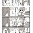 SNS擬人化4コマ『ついったーさん』月刊コミックアライブにて連載スタート