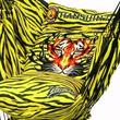 阪神タイガース承認のハンモック型一人掛けソファー、「ワンモック・阪神タイガースver.」が登場
