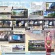 【先出し週刊ファミ通】『ルートレター』新キャラクターの村上美咲が登場(2016年3月31日発売号)
