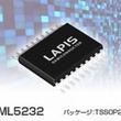 業界最大の14直列セルを実現したリチウムイオン電池二次保護LSI