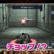 『ロスト・リーバース』青木志貴さんによる実況プレイ動画が本日公開!