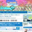 講談社のサイトがまとめブログになってる!!!