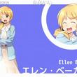 エレン先生のアニメOPパロディ、英語教科書キャラの意外な展開続く。