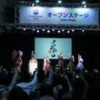 AJ2016『くまみこ』トークショーで、日岡なつみさん、安元洋貴さんら声優陣が「おはみこ~」! WEBラジオ放送情報も決定