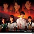 仮面ライダーマッハ・稲葉友が主演ドラマ『ひぐらしのなく頃に』で圭一に 放送は5月20日から