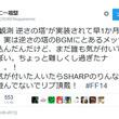 『FFXIV』サウンドディレクター祖堅氏の深まるTweetの謎を本人に聞く