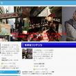 アニソン界のレジェンドが降臨! 『柴田秀勝 新宿Gガイ・パラダイス』のゲストに山本正之さん