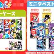 「ばくおん!!」で安眠!?TVアニメ「ばくおん!!」ピローケースの発売が決定!