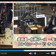 【超会議2016】だれでも将棋対決!コンピューターVS人間【ユーザー記者】 #ユーザー記者