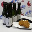 広島で「もみじ饅頭に合う」日本酒が開発! 度数控えめ、甘くてすっきり