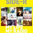 TrySail、寿美菜子、戸松遥、豊崎愛生ほか 人気女性声優たちのラジオ番組を一挙に特集