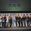 『ときめきメモリアル Girl's Side』10周年イベントが開催――新情報の発表も