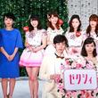 「あさが来た」でブレイクの吉岡里帆、ゼクシィ9代目CMガールに CMソングはAKB48