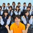 乃木坂46が「高校生クイズ」で勝利の女神に!?