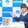 渕上舞さんによる「ガールズ&パンツァー 劇場版」の特装版開封動画!