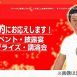 パッション屋良が久々TVで近況、最高年収3000万円稼いだ芸人の現在。